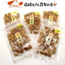 干し貝柱 送料無料 北海道産 ほたて 干し貝柱 500g ( 100g×5袋 ) 上質(並)サイズ...