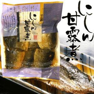 にしん 甘煮 ) 寺田水産の 骨まで食べれる 鰊(ニシン)の甘露煮 徳用カット 400g  (やわらか甘露煮