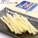 鱈の珍味 チーズおやつ おつまみ) 北海道 チーズ鱈 たっぷり120g たら チー鱈 訳ありなし お菓子 たら 国産 たら メール便送料無料
