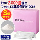 Dr. Psyllium ドクターサイリウム 乳酸菌・食物繊維配合 180g (6g×30包) 3個セット ニチニチ製薬 乳酸菌サプリメント 2