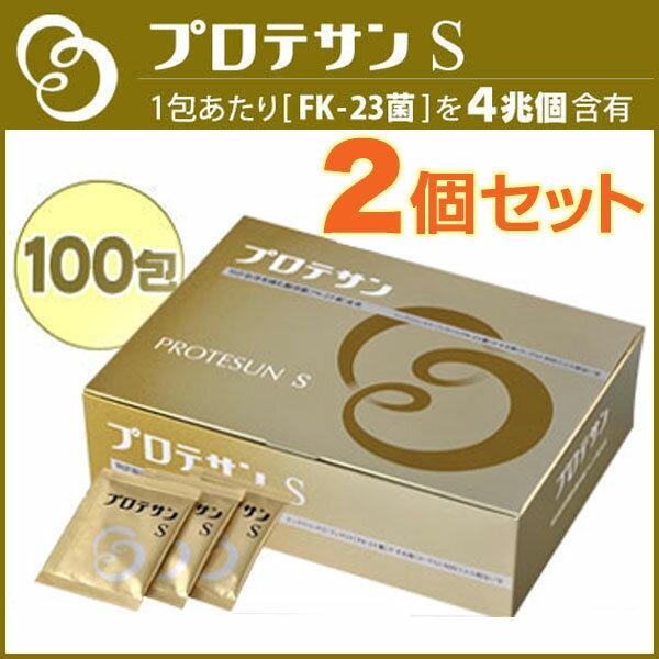 ニチニチ製薬 濃縮乳酸菌サプリメント プロテサンS ソフト顆粒 FK-23乳酸菌4兆個 150g 1.5g×100包 2個セット【P10】:eサプリ東京