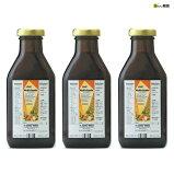 Salus-Hausサルス・ハウスリキッドタイプ液状マルチビタミンMultivitamin250ml3本セット