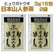 エレガントジャパン 健康食品茶 日本山人参茶 ティーパック 3g 15包 2袋セット【P10】