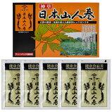 エレガントジャパン健康食品茶日本山人参茶ティーパック3g15包5袋入箱