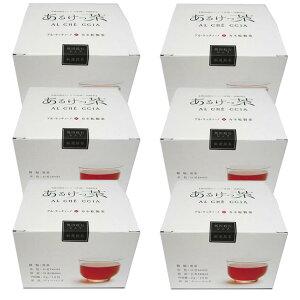 Alkecha 2g袋装茶袋10袋装, 在化妆品盒中放置6盒Kanematsu茶奥田昌幸(Masayuki Okuda)厨师计划饮食支持茶有机栽培发酵茶玫瑰茶
