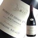モレ・サン・ドニ1級オー・シェゾー[2010]アルロー(赤ワイン・ブルゴーニュ・フルボディ・ピ…