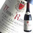 ヴォーヌ ロマネ1級レ スショ[2014]アラン ユドロ ノエラ(赤ワイン ブルゴーニュ)