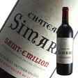 シャトー シマール[1995]サン テミリオン(赤ワイン ボルドー)