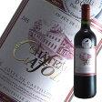 シャトー カフォール[2005]コート ド カスティヨン(赤ワイン ボルドー)