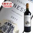 【送料無料】6本セット シャトー ラネッサン[2011]オー メドック クリュ ブルジョワ(赤ワイン ボルドー)