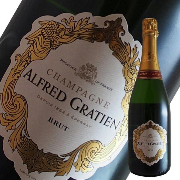 アルフレッド・グラシアン シャンパン