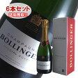 【送料無料】6本セット ボランジェ スペシャル キュヴェ ハーフ[N.V]ボランジェ【ギフトボックス】(スパークリングワイン シャンパン)