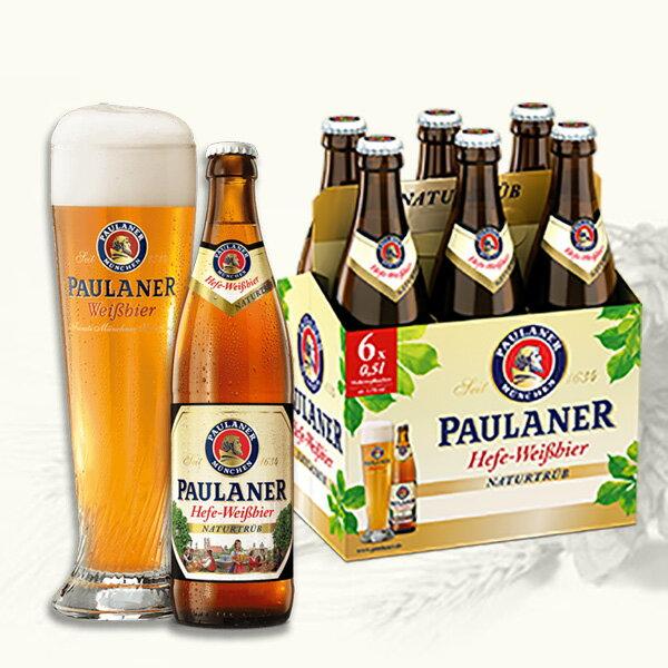 【ポイント3倍最大27倍12/10限定】パウラーナーヘフェヴァイスビア瓶330mlx6本ドイツビール(輸入ビール)