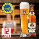 パウラーナー ヘフェ ヴァイスビア 瓶330mlx12本 ドイツビール(輸入ビール)