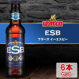フラーズ イーエスビー 瓶330mlx6本 イギリスビール 輸入ビール【EU離脱】