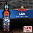 フラーズ イーエスビー 瓶330mlx24本 イギリスビール 輸入ビール【EU離脱】