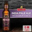 フラーズ インディア ペールエール 瓶330mlx6本 イギリスビール 輸入ビール【EU離脱】