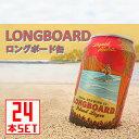 コナビール ロングボード ラガー 缶355mlx24本 ハワイアンビール