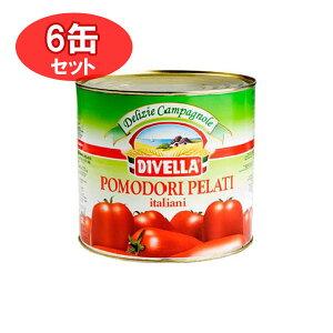 【同梱不可】No1トマトホール 2500g ディヴェッラ(トマト缶)6缶セット【お取り寄せ】