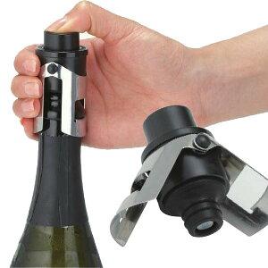 【ポイント3倍 最大26倍 7月5日限定】エアープレス シャンパンストッパー ワインキーパー 飲み残したシャンパンの保存【お取り寄せ】