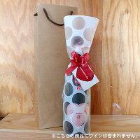 バレンタイン ラッピングセット(リボンラッピング、手提げ袋(茶色)、メッセージカード付き)