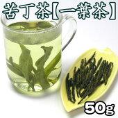 http://image.rakuten.co.jp/esco-corp/cabinet/03032866/img60549652.jpg