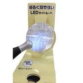 LED�饤�ȥ롼�ڡڤ롼��/���䤹��/����ۡڥ�����