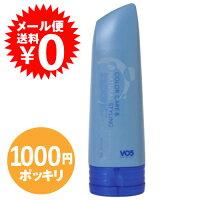 VO5forPROブルーメイククリーム微香120g【白髪を隠す/整髪料/微香】