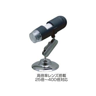 [郵費免費]數碼的顯微鏡DM-425BK[供簡單的操縱的高性能顯微鏡/數碼顯微鏡/TV使用的/高倍率透鏡搭載]