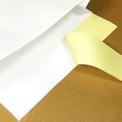 【2個で送料無料】宅配袋小Sサイズ100袋テープ付き白色無地[宅急便紙袋角底袋角底袋梱包資材梱包]★大手運送会社と同サイズ★(たて)320×(よこ)260×(マチ)82mmbagS