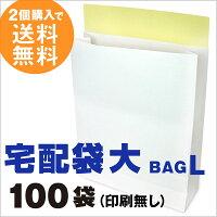 ������̵������������L������100�ޥơ����դ���̵��[����ػ��������������ອ��]����걿����Ҥ�Ʊ��������(����)110×(�褳)320×(�⤵)405mmbagL
