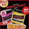 【あす楽】【送料無料】MANIC PANIC マニックパニック<選べる2個セット>【ヘアカラー/毛染め/髪染め/カラーバター/118ml/manicpanic/MC】