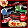 【あす楽】【送料無料】MANIC PANIC マニックパニック<選べる3個セット>【ヘアカラー/毛染め/髪染め/カラーバター/118ml/manicpanic/MC】