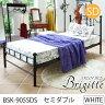 Del Sol (デルソル) ブリジットSD セミダブル BSK-905SDS ホワイト【送料無料】【お姫様ベッド/パイプベッド/白】【代引不可】【直送・同梱不可】