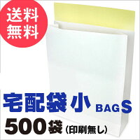 http://image.rakuten.co.jp/esco-corp/cabinet/201402/10040782_3.jpg?1453340724