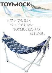 トイモックTOYMOCKWAVEBORDERウェーブボーダーMOZ-10-01【ハンモック/室内/スタンド/自立式/折りたたみ/アウトドア/キャンプポータブルハンモック】【同梱不可】
