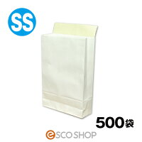 【送料無料】宅配袋特小SSサイズ500袋【宅配袋/宅急便/紙袋/角底袋/角底/袋/梱包資材/梱包】