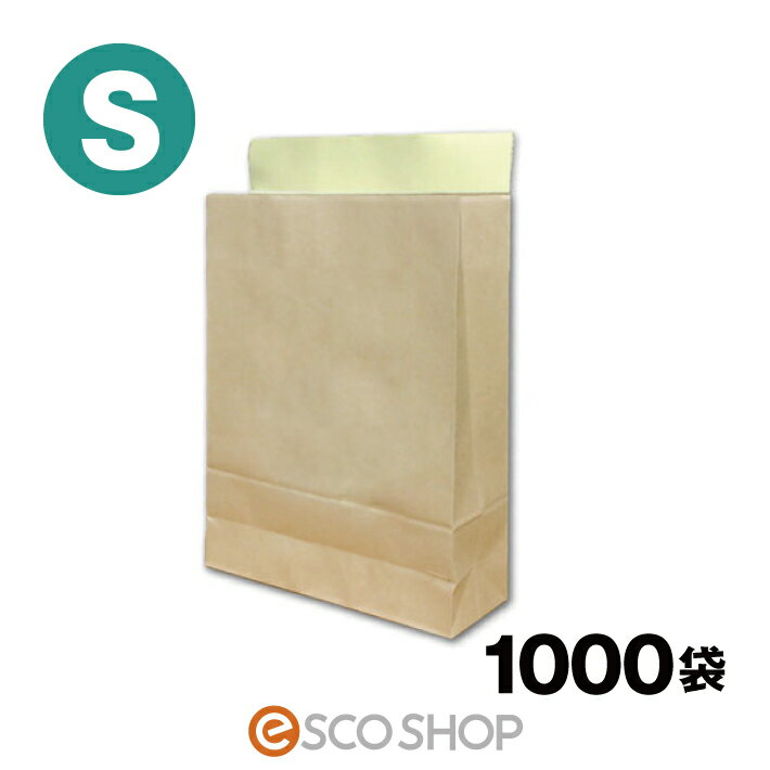袋, 紙袋・手提げ袋  S 1000 1000 32026080mm bagS