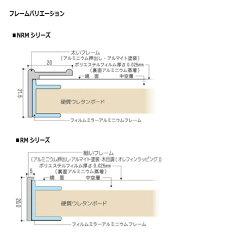 【送料無料】Jフロント建装吊式姿見ミラー45x120RM-2-MM【鏡】【メーカー直送】【同梱不可】【代引不可】