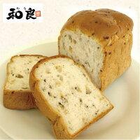 和良五穀ブレッド【工場直送商品】【同梱不可】【冷凍便米粉パン雑誌TV紹介】