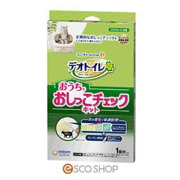 デオトイレ 猫用 おうちでおしっこチェックキット 1セット(尿たんぱく 尿路結石 ユニチャームペット)