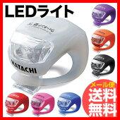 �ڥ��������̵���ۥ顼�����LED�饤�ȡ�1000�ߥݥå���/HATACHI/����/�Ĥ���/��������饤��/��ž���ѥ饤��LED�饤��/�ե��ȥ饤��/�ơ���饤��/��