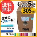 ������̵���ۥ��ƥ��5e�����֥�CAT5EUTP4PVOL-5C4V-U305m����3M����ѥ�/Volition/LAN�����֥�/1000BASE-T/�����ӥåȥ������ͥå��б�/��ޡ����դ�/PVC��