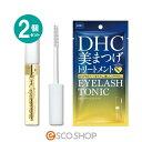 まつげ美容液 DHC アイラッシュトニック 6.5ml×2本セット【ま...