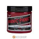 MANIC PANICマニックパニック ピラーボックスレッド Pillarbox Red赤 118ml マニパニ ヘアカラー 毛染め 髪染め MC11020 コスプレ ハロウィン(メール便送料無料) 代引不可 同梱不可