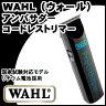 【送料無料】WAHL アンバサダー No.8726-120 【コード/コードレス/急速充電/約90分間連続運転/手元調整レバー】