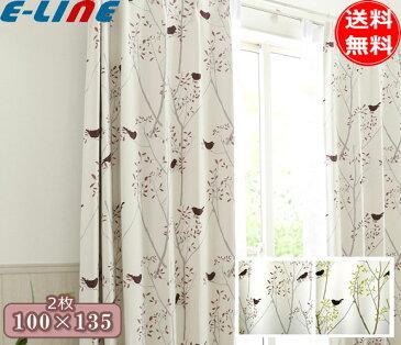 洗えるカーテン ミキニコトリ(100×135)お得な2枚組 ウォッシャブル 遮光2級(ピンク・イエロー)北欧風 小鳥 「スミノエ」「代引可」