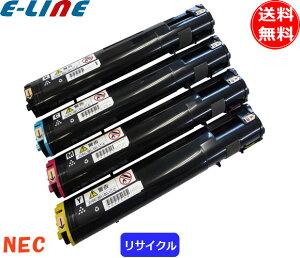 PR-L2900Cトナーカートリッジ6.5K4色セット(リサイクル)
