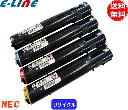 「国内再生品」トナーカートリッジ NEC PR-L2900C 4色セット(16,17,18,19)(リサイクル)「E&Qマ...