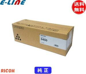 IPSiOSPドラムユニット6400(純正)